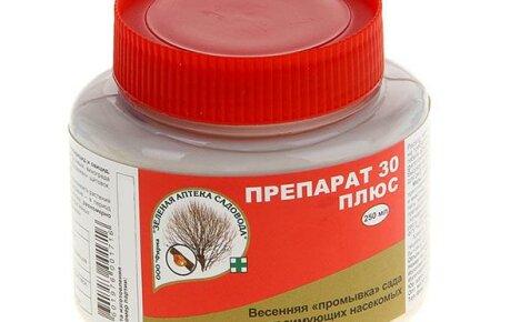Инструкция по применению препарата инсектицида 30 плюс