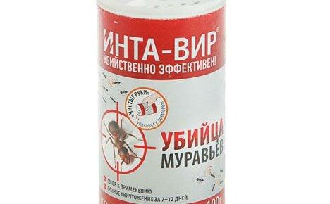 Надежная защита растений от паразитирующих насекомых таблетка Инта-вира