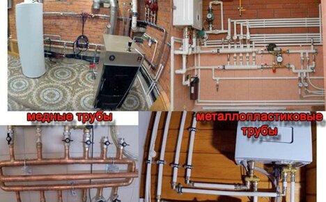 Трубы для отопления — учитываем достоинства и недостатки