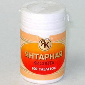 Янтарная кислота в таблетках