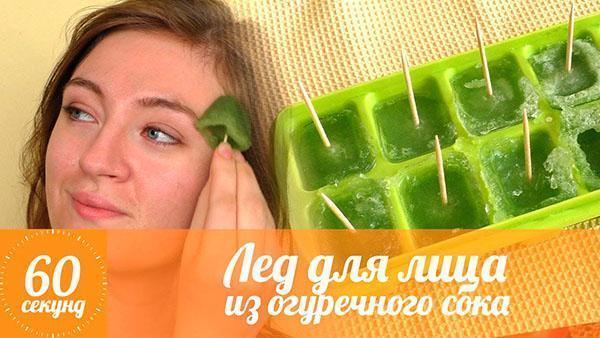 Огуречный сок - польза и вред для всего организма, употребление для похудения, для кожи лица, видео