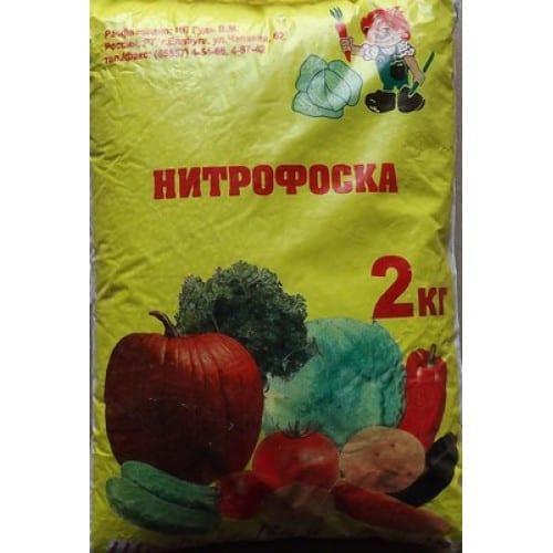 Калийно-фосфорные удобрения для цветов названия