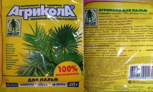 агрикола для пальм