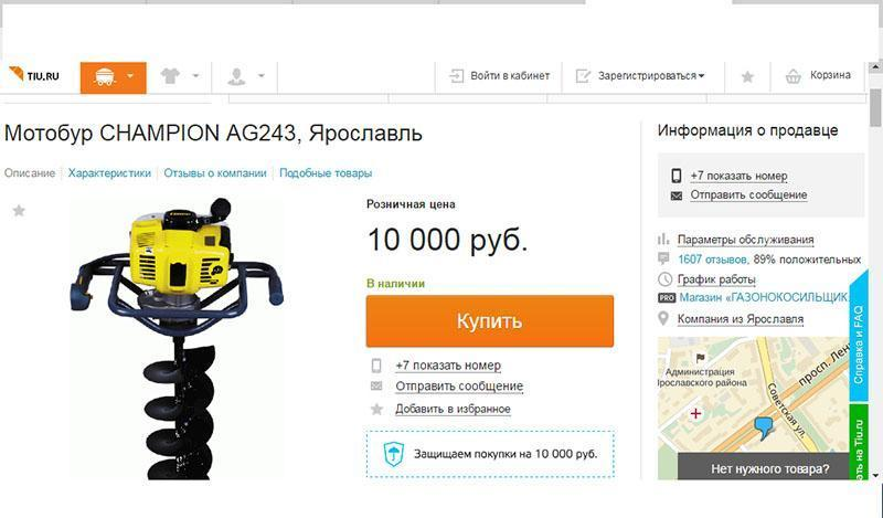 мотобур в интернет-магазине России