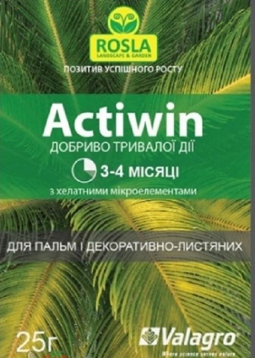 активин для пальм