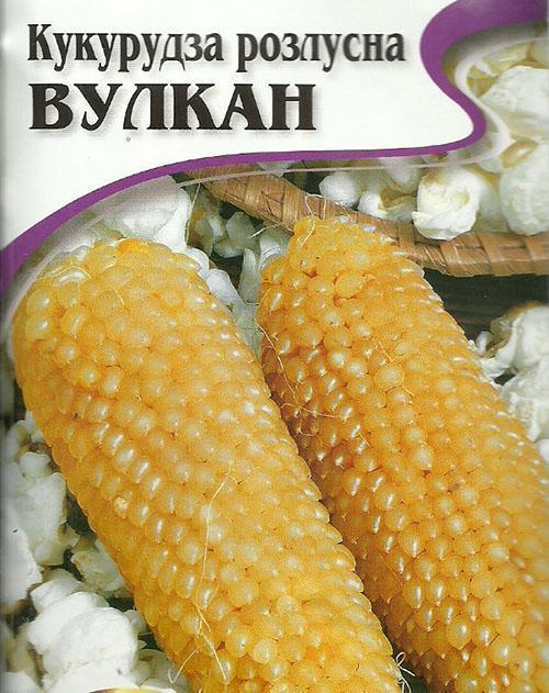 кукуруза сорта вулкан