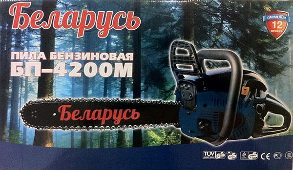 Бензопила «Беларусь БП-4200М»