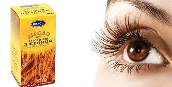 масло зародышей пшеницы для глаз