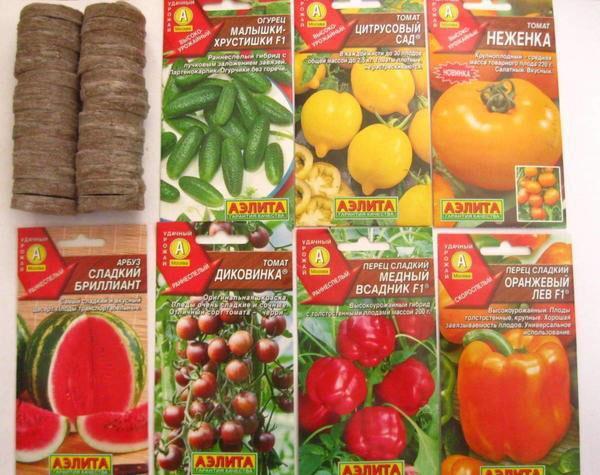 семена агрофирмы Аэлита