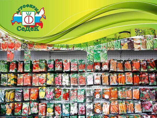 магазин агрофирмы СеДеК