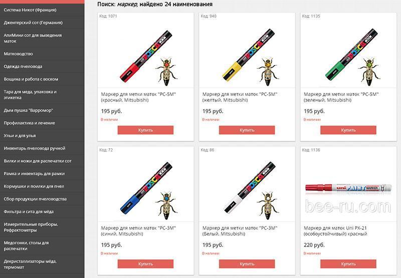 маркер для метки пчел в интернет-магазине
