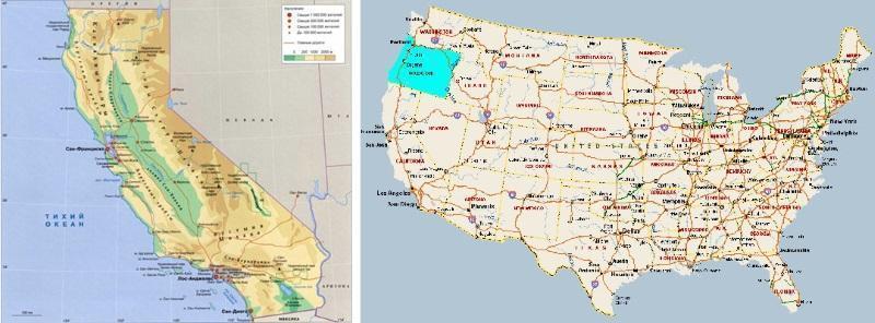 Калифорния и Орегон