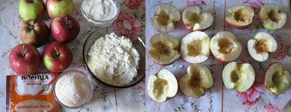 ингредиенты и подготовка яблок
